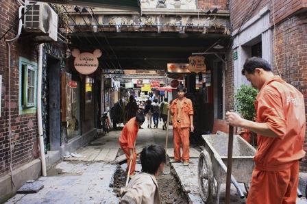 上海一年記-三十而慄